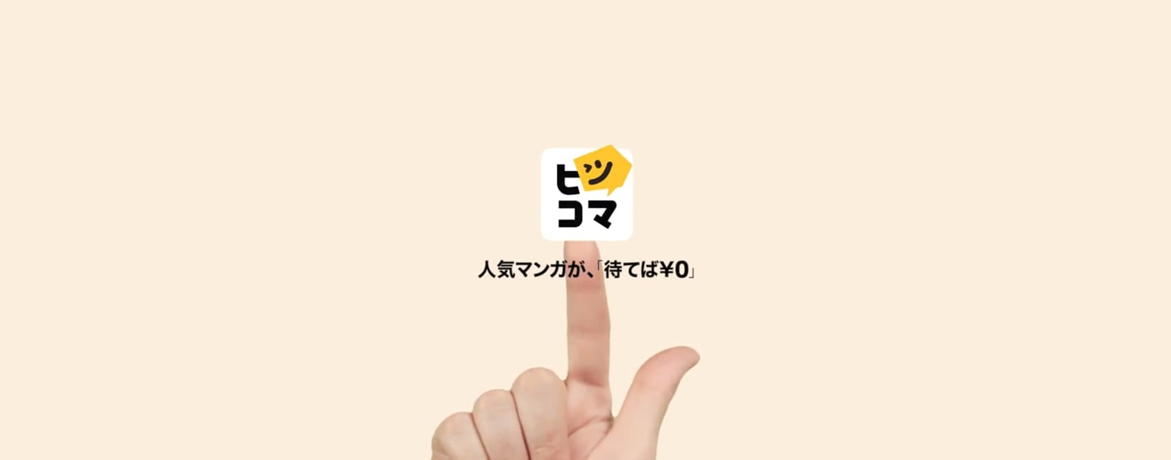 Kakao Japan Piccoma TV Platform